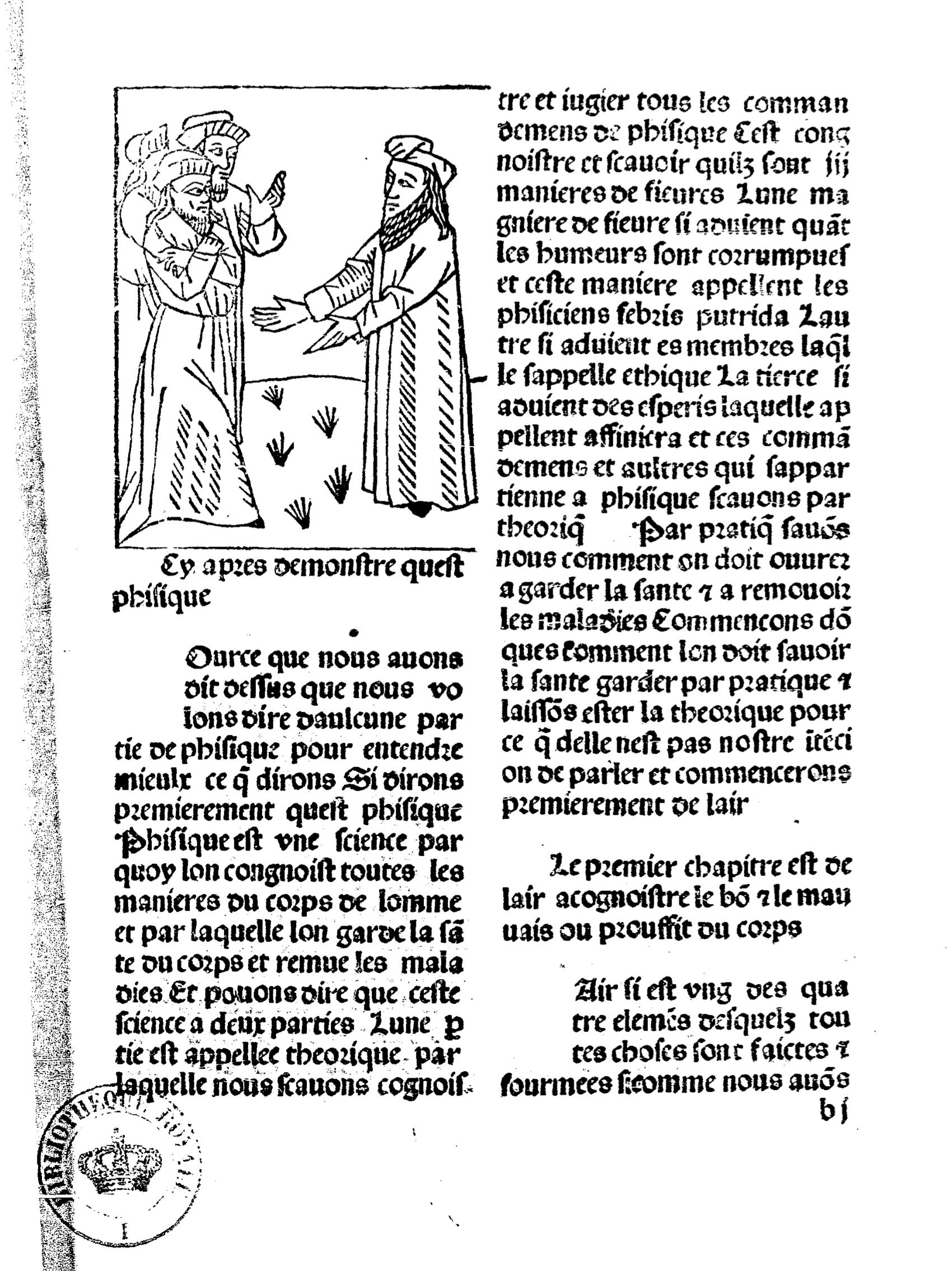 15世紀に刊行されたアルドブランダン『健康を保つための本』